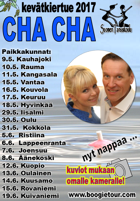 Soihtula Oulainen